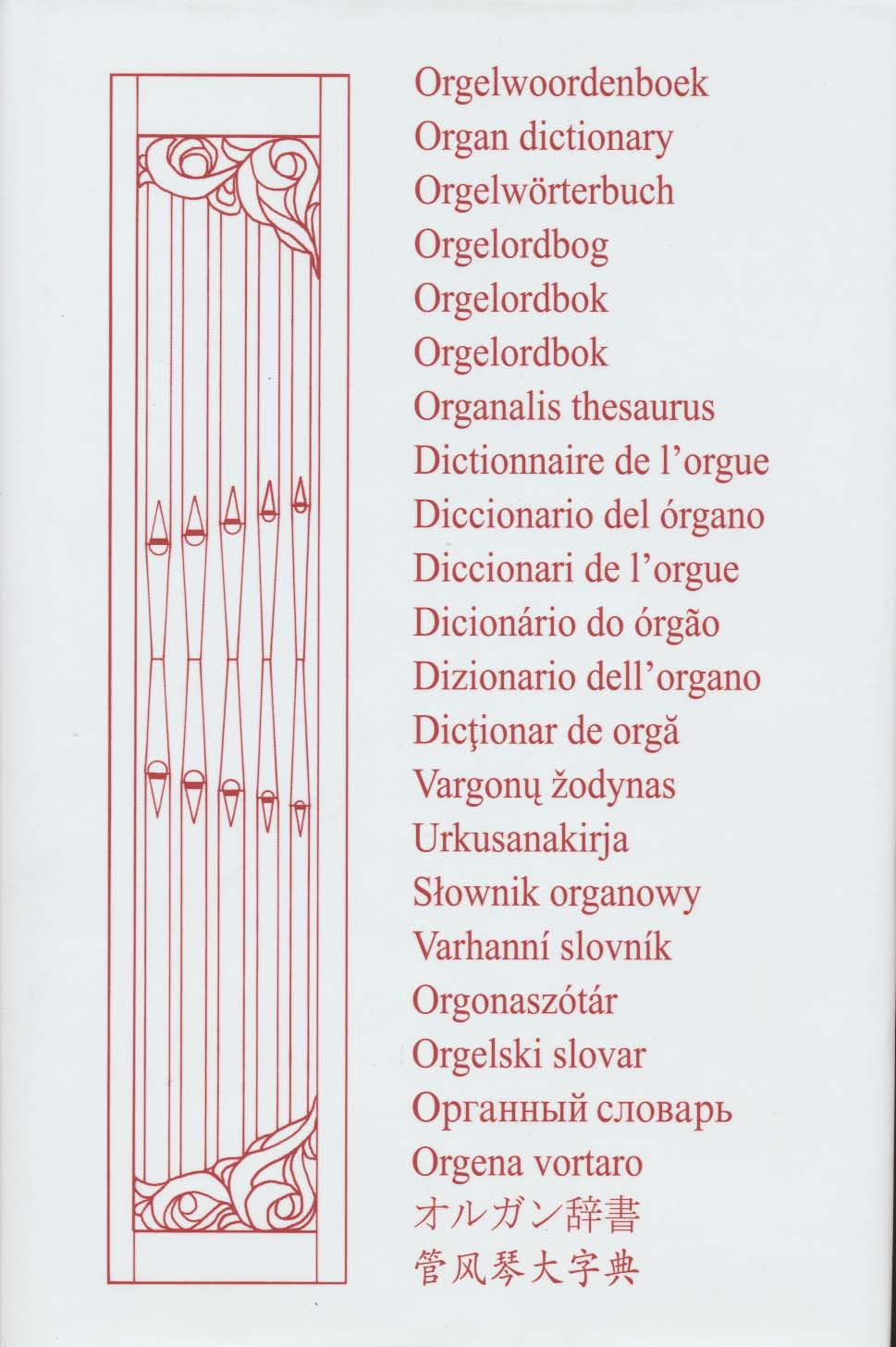 Organ Dictionary - Orgelwörterbuch - Dictionnaire de l'orgue - Urkusanakirja